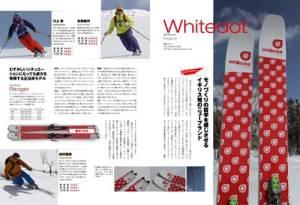 whitedot-sole-slide-for-web