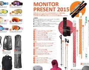 2015_monitor-7