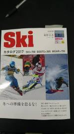 ski catalogue 2017